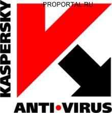 kaspersky_antivirus.jpg